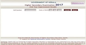 Dhse Kerala Plus One Improvement Result 2017 Declared