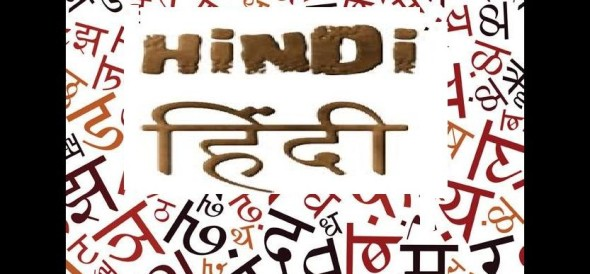 New Education Policy: Center Finds Way to Avoid Collision Over Hindi as a Mandatory Language