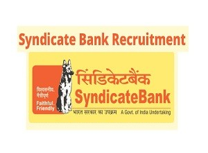 Syndicate Bank Recruitment 2018: Vacancy for Information System Auditor