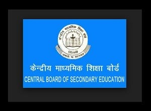 CBSE Class 10th Result 2018 To Be Declared Shortly