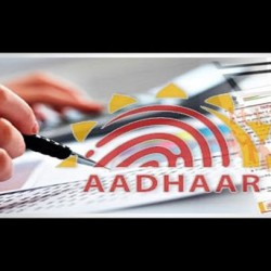 JEE Main 2019 Registration: Aadhaar Not Mandatory