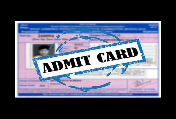 IBPS RRB Officer Scale Exam 2018: Admit Card Released
