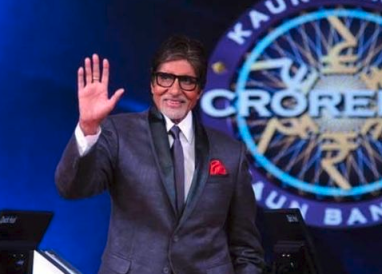 KBC 10: Question Asked About The Former Prime Minister, Narasimha Rao, Know Some Facts
