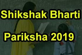 Shikshak Bharti Pariksha 2019 Admissions to Start from December 6