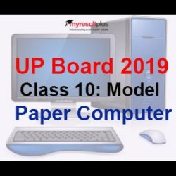 Up Board 2019 Computer Science Model Paper For Class 10th