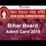 Bihar Board Admit Card 2019 Class 12 and 10th Download Here