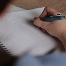 Ktet 2019 Exam Rescheduled: Results amarujala com