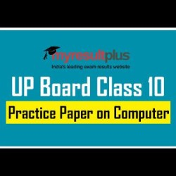 UP Board Class 10: Question Paper for Computer Preparation