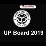 UP Board 2019: Several changes made for the Examinations to Prevent Cheating