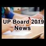 UP Board 2019: CM Yogi Gave Best Wishes to the Students, Learn What Changes Have Been Done