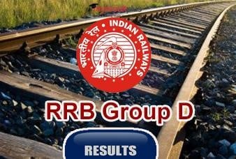 RRB Group D Results Expected Soon, Check the Expected Date