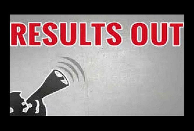 SEBA Assam HSLC Result 2021 Declared, Official Website Stops Working