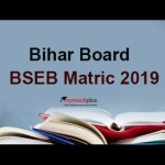 Bihar Board 10th Result 2019: Meet Topper Sawan Raj Bharati