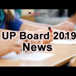 UP Board Result 2019: The result is Expected to be Better than last year