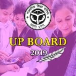 UP Board Result 2019 Declared, Check out the District Toppers