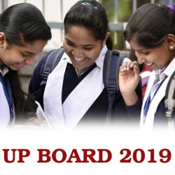 UP Board Result 2019: Ankita and Atithi Illuminated the Name of Lucknow by Achieving these Ranks