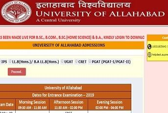 Allahabad University Entrance Result 2019 for UG Admission Declared, Check the ScoreCard