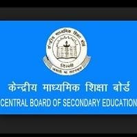 CBSE added 'Extra Marks' in 12th Boards Result, Know How CBSE Explains 'Extra Marks'