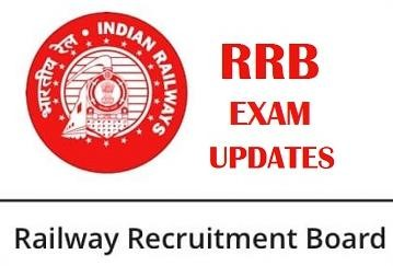 RRB Paramedical Recruitment 2019: CBT Exam Schedule Release, Check Here