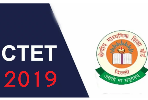 CTET 2019: Go Though These Points Before the Exam Tomorrow