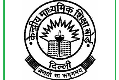CBSE Class 12 Compartment Result 2019 Announced, Direct Link Here