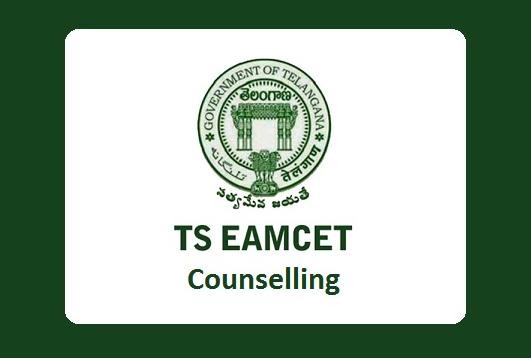 TS EAMCET Second Round Counselling 2019 Begins, Check Details and Apply