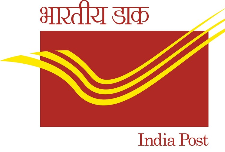 Jharkhand Postal Circle GDS Recruitment 2020: Vacancy for 1118 Posts, 10th Pass Candidates can Apply