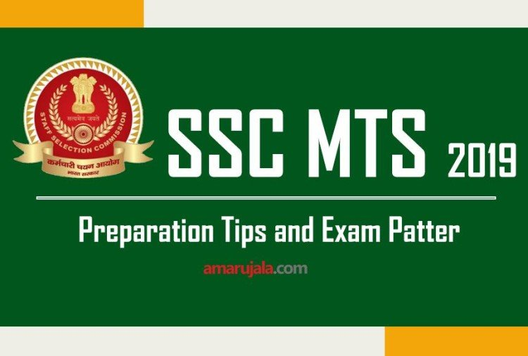SSC MTS Paper 2019: Let's Revise Through This Syllabus and Exam Pattern For the Rest of the Exams