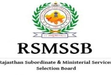 RSMSSB Agriculture Supervisor DV List 2019: Check Dates & Details Here