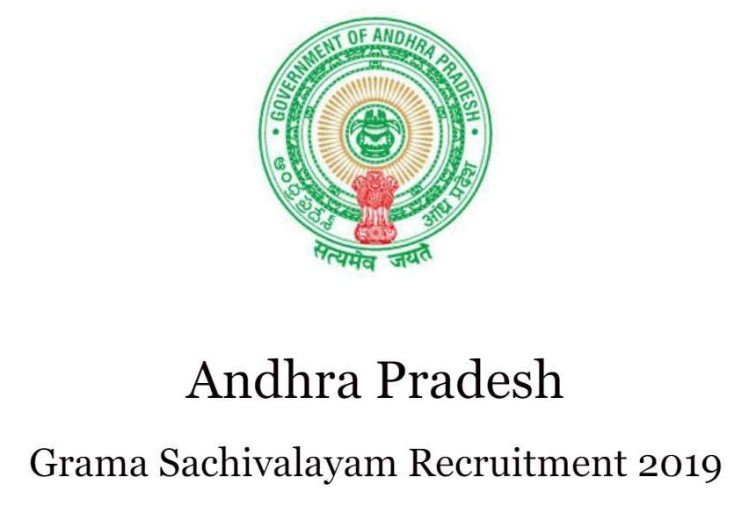 AP CET 2020: EAMCET, PGCET & Other Exams Date Announced, Detailed Schedule Here