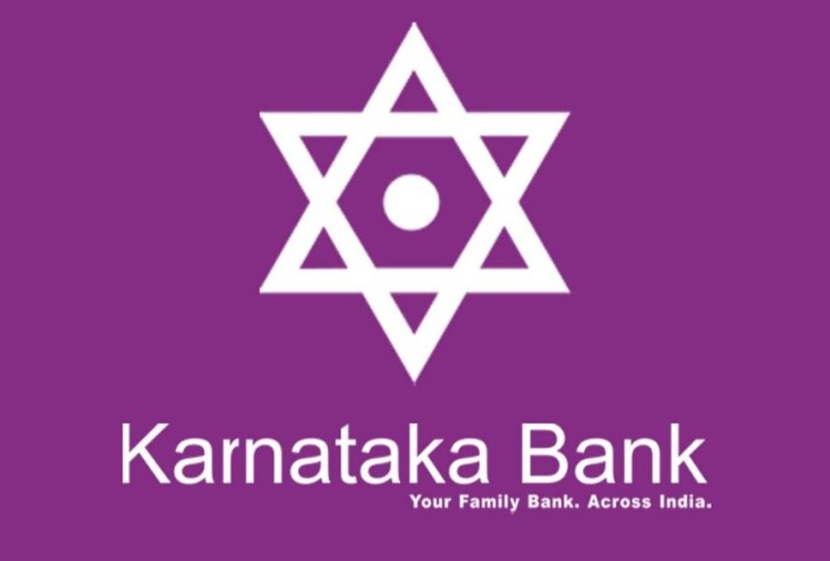 Karnataka Bank Probationary Clerk Final Result 2019 Out, Steps to Download Here