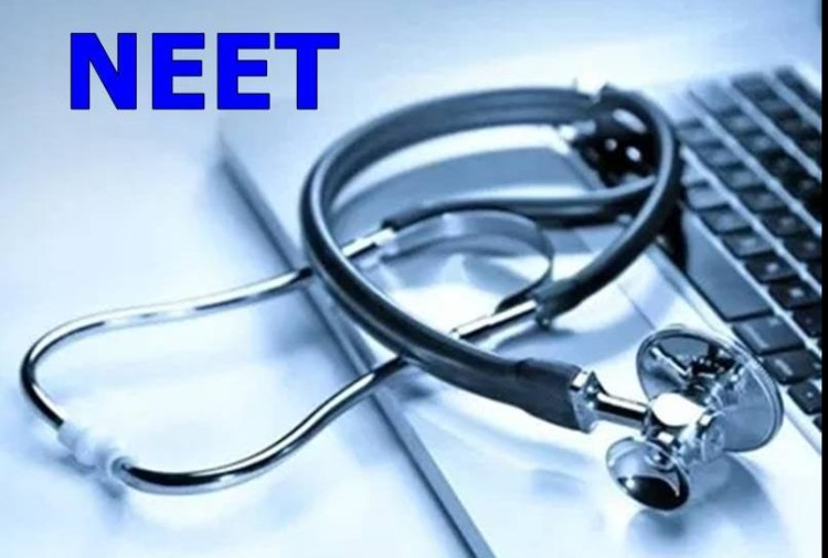 NEET 2020: Notification Released, Application Process to Begin at 4 PM Today