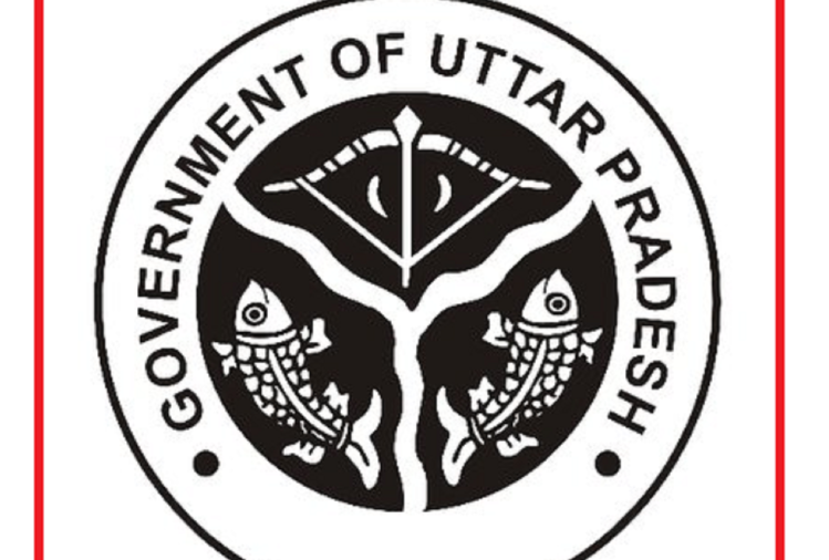 UP ITI Admissions 2020: Application Form Last Date Extended till August 31, Steps to Apply