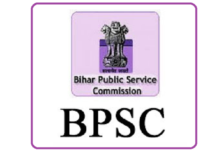 BPSC 64th Combined Competitive Exam Final Result Declared, Check with Direct Link