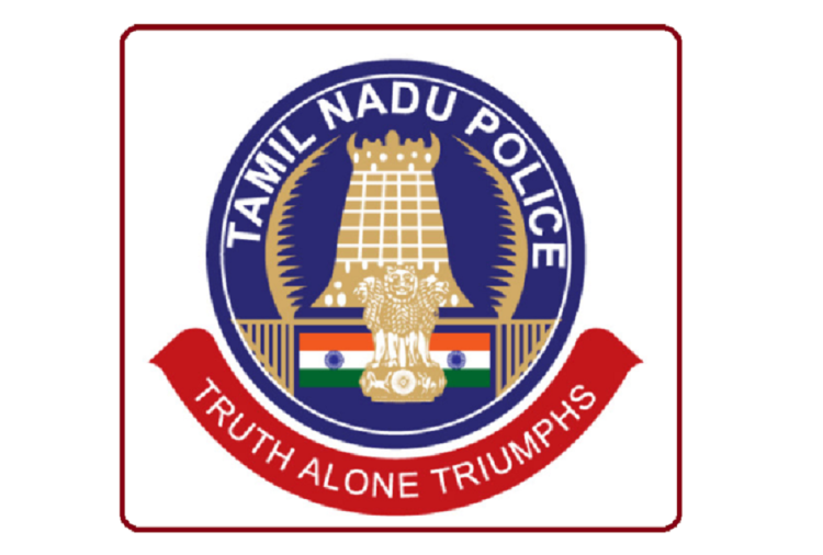 TNUSRB Constable 2020 Admit Card Released, Download Here