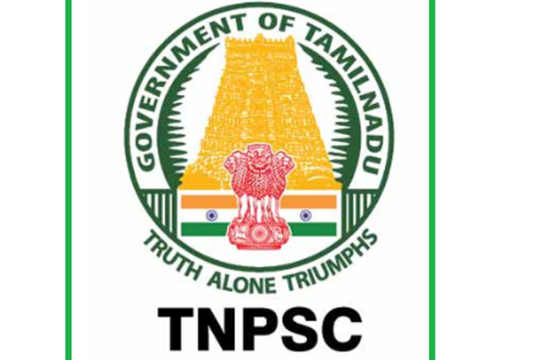 TNPSC CCSE-II Marks 2019 Announced, Steps to Check