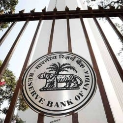 RBI Grade B Prelims Result Declared, Direct Link Here