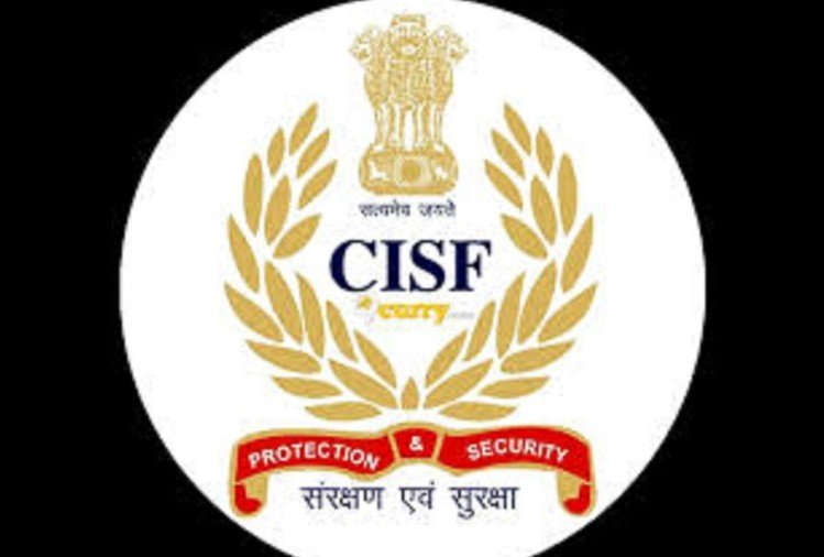 CISF Tradesman Constable Answer Key 2021 Released, Download Here
