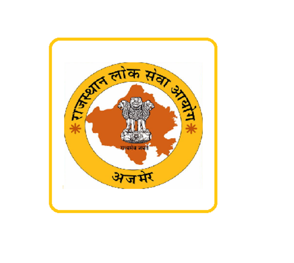 RPSC Headmaster Cutoff Marks Released, Check Here