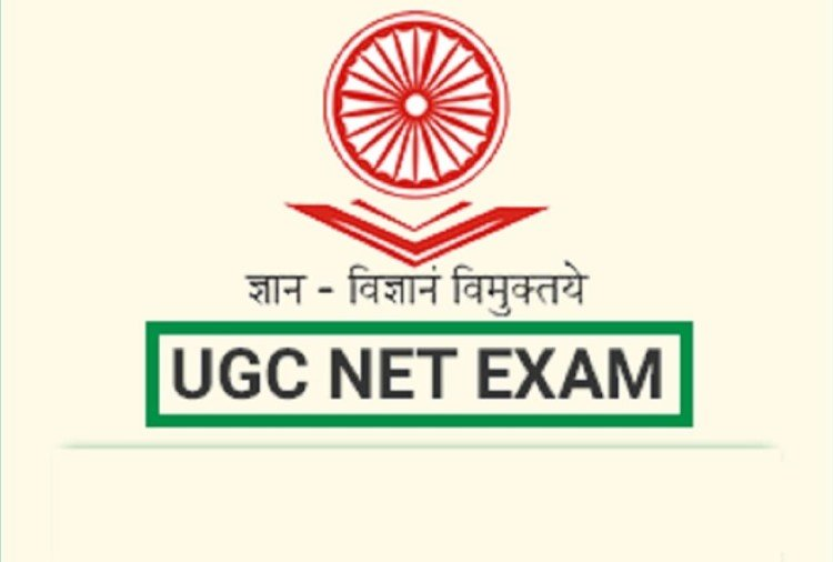 UGC NET 2020 Provisional Answer Key Released, 5 Simple Steps to Download