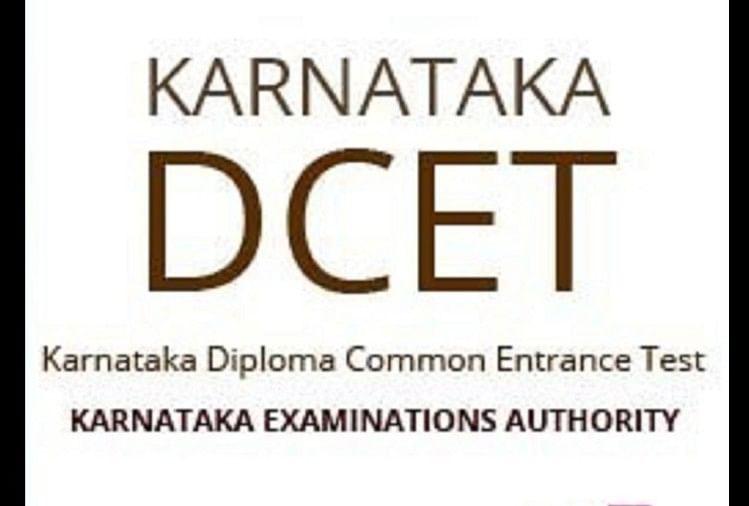 Karnataka DCET 2020 Result Declared, Direct Link Here