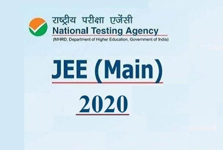 JEE Mains 2020 Answer Key Released, Download Here
