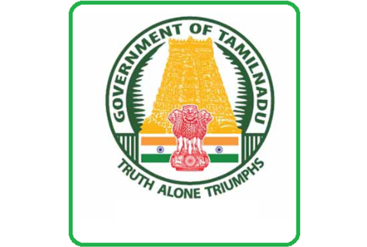 TNFUSRC Forest Guards Recruitment 2020: Applications to Conclude Tomorrow, Check Details