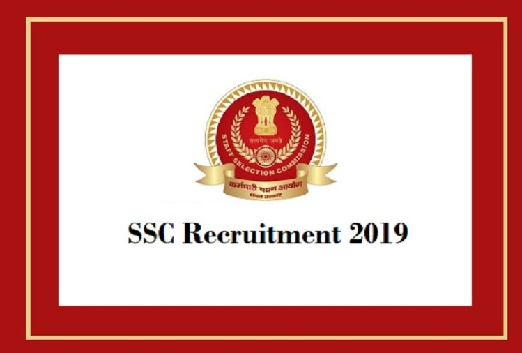 SSC CPO SI Exam 2019: Go Through This Exam Pattern & Syllabus to Crack the Exam