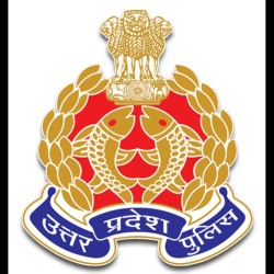 UP Police Constable Revised Additional Result 2019 Announced, Check Here