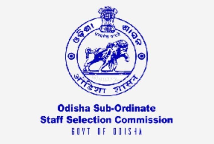 OSSSC Pharmacist Recruitment 2021: Application Process Begins Today for 600 Posts, 12th & Diploma Pass can Apply