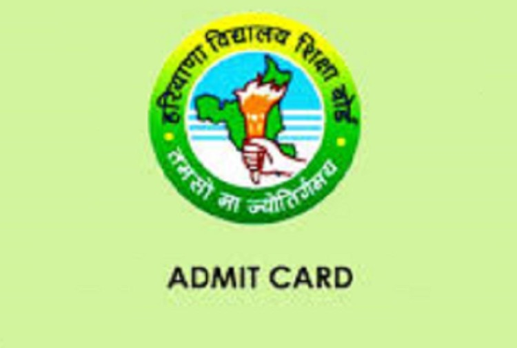 HBSE Class 10th & 12th Compartmental Exam Admit Card 2021 Released, Direct Link Here