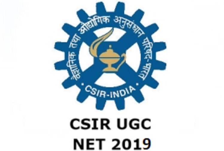CSIR NET Result 2020 Likely to Release Today, Steps to Check