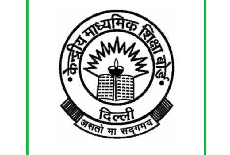 CBSE 12th Result 2020: Timeline for the Changes CBSE Went Through This Year Till Date