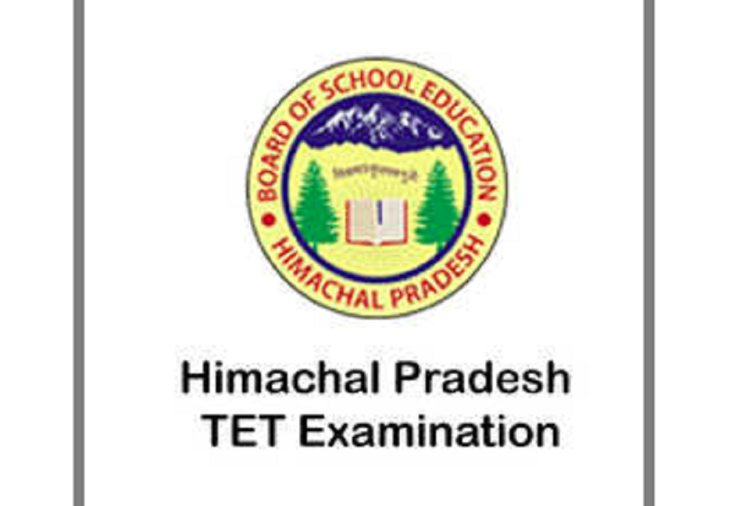 HP TET 2020 Admit Card Released, Direct Link Here